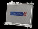 Алюминиевые радиаторы охлаждения
