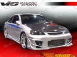Пороги на Honda Civic 2001-2005 Ballistix
