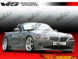 Пороги на BMW Z4 2003-2006 Euro Tech