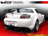 Спойлер для Mazda RX8 2003-2007 A Spec