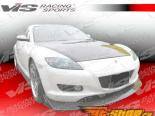 Пороги на Mazda RX8 2003-2007 A Spec