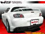 Аэродинамический Обвес для Mazda RX8 2003-2007 V Spec