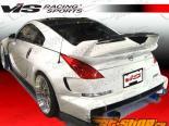 Пластиковый спойлер с карбоновым антикрылом AMS на Nissan 350Z 2003-2008