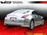 Задняя губа для Nissan 350Z 2003-2007 Ams