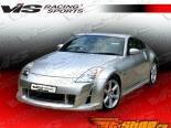 Аэродинамический Обвес для Nissan 350Z 2003-2007 Ams