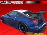 Задний бампер для Nissan 350Z 2003-2007 Astek