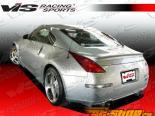 Задняя губа для Nissan 350Z 2003-2007 Invader 1