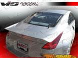 Спойлер на Nissan 350Z 2003-2007 Invader Type 2