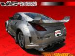 Задний бампер Invader 3 для Nissan 350Z 2003-2008