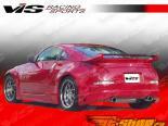 Задняя губа для Nissan 350Z 2003-2006 J Speed