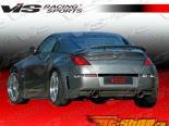 Задний бампер на Nissan 350Z 2003-2007 бампер