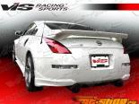 Спойлер для Nissan 350Z 2003-2007 Octane
