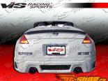 Задний бампер для Nissan 350Z 2003-2007 R 35