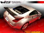 Спойлер для Nissan 350Z 2003-2007 Techno R 2 Карбон
