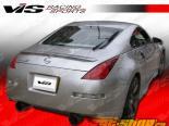 Спойлер для Nissan 350Z 2003-2007 Techno 3