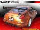 Задний бампер на Nissan 350Z 2003-2007 Tracer FX