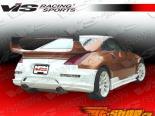 Задний бампер для Nissan 350Z 2003-2007 Tracer GT