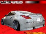 Спойлер V Speed для Nissan 350Z 2003-2008