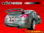 Задний бампер для Nissan 350Z 2003-2007 Wings