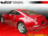 Спойлер на Nissan 350Z 2003-2007 Wings