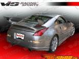 Спойлер для Nissan 350Z 2003-2007 Wings GT