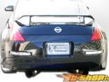 Накладка на задний бампер для Nissan 350Z 03-08  N-1 Карбон