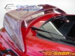 Спойлер для Nissan 350Z 03-08 N-1 Карбон