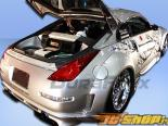 Задний бампер для Nissan 350Z 03-08 Vader-3 Duraflex