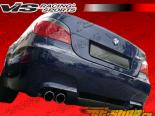 Карбоновая губа на задний бампер A Tech для BMW E60 M5 2004-2007