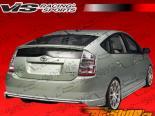 Аэродинамический Обвес на Toyota Prius 2004-2009 J Speed
