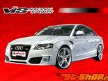 Пороги на Audi A4 2006-2008 A Tech