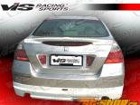 Спойлер на Honda Accord 2006-2007 Techno R