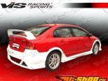 Спойлер на Honda Civic 2006-2009 Type R Concept 2