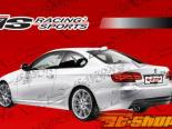 Аэродинамический Обвес на BMW E92 2007-2010 M Tech