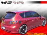 Пороги Fuzion для Mazda 3 2004-2009