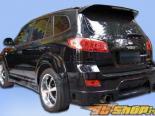 Комплект накладок на крылья для Hyundai Santa Fe 2007-2008 Platinum Duraflex