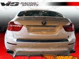 Задняя губа для BMW X6 2008-2010 A Tech Полиуретан