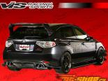 Пороги на Subaru Impreza WRX STi 2008-2011 VRS
