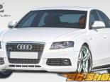 2009-2011 Audi A4 R-1 Передняя губа (will not fit S-Line models) Extreme Dimensions