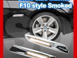 Поворотники для BMW E82 smoked F10 look white