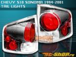 Задние фары на Chevrolet Sonoma 94-04 3D Карбон