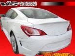 Задний бампер для Hyundai Genesis 2010-2010 AMS