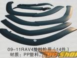 Обвес по кругу на Toyota RAV 4