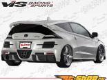 2011-2012 Honda Crz SB задний бампер