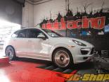 VR Tuned ECU Flash Tune Porsche Cayenne S 958 4.8L V8 11-13
