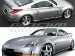 Спойлер VeilSide Version 1 на Nissan 350Z