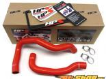 HPS Silicone силиконовые патрубки Красный для Nissan 89-98 240SX with KA