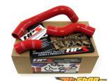 HPS High Temp Reinforced Silicone силиконовые патрубки Красный Subaru BRZ 13-14