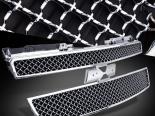 Хромированная верхняя и нижняя решётка радиатора Upper Lower Bentley Стиль для Chevrolet Tahoe 2007-2009