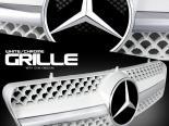 Хромированная решётка радиатора Хром|Белый на Mercedes Benz W215 2001-2003